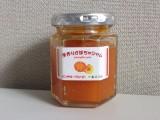 手作りかぼちゃジャム